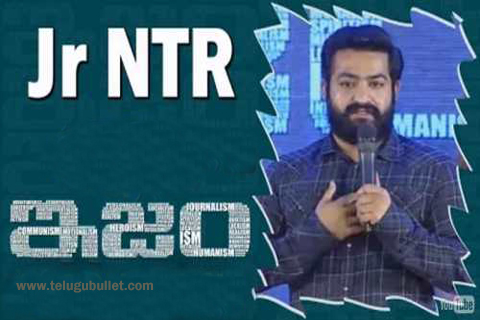 ntr new movie suspense