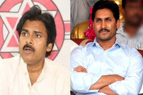 pawan kalyan jagan fight mega aqua food park affected people