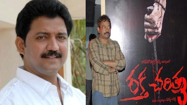 vallabhaneni vamshi giving idea to ram gopal varma do rakta charitra 3 movie