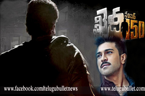 ram charan act chiru khaidi number 150 movie