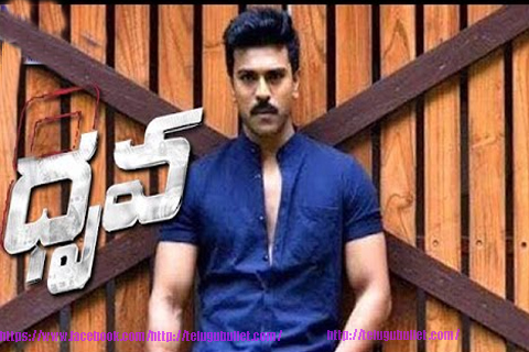 ram charan body language super dhruva movie teaser