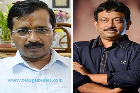ram gopal varma said kejriwal looks like monkey