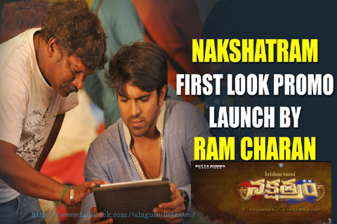 ram charan release nakshatram movie first look