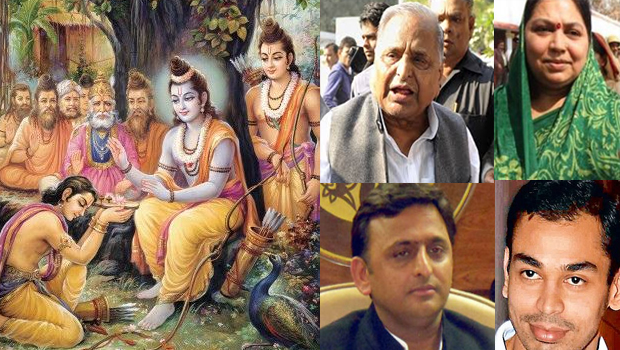 all people believe ramayana true story like same as doing mulayam singh family