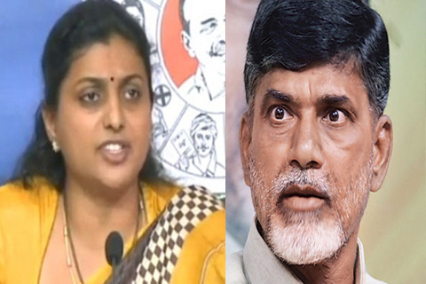 roja fires on chandrababu