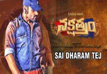 nakshatram movie sai dharam tej first look
