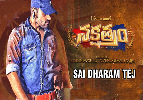 nakshatram movie sai dharam tej first look