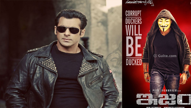 salman khan remake ism movie in bollywood