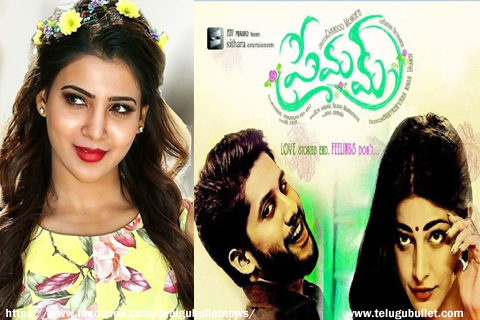 samantha comment naga chaitanya premam movie
