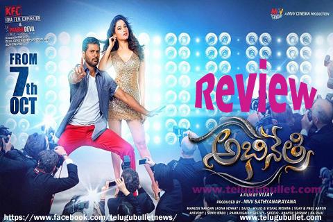 abhinetri movie review