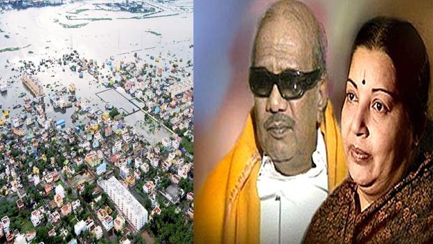 tamilnadu state troubled 2016 year