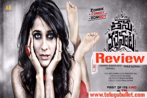 thanu vachenanta movie review