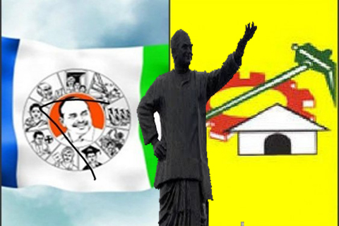 ycp leaders through out Sorrel leaves dust on ntr statue chilakaluripet