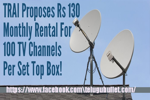 trai company tv channels charges 130 rupees for month