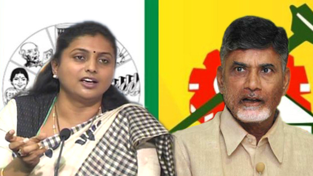 roja speach on chandrababu old cm with bikini and beach.roja on chandrababu,speach on chandrababu,roja speach,chandrababu beach abd bikni