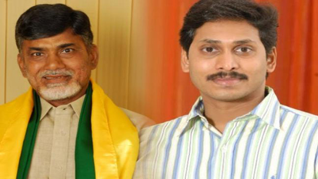 chandrababu and jagan in same hometown