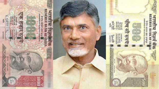chandrababu sold heritage for this reason,chandrababu sold heritage,heritage is sold,black money by chandrababu