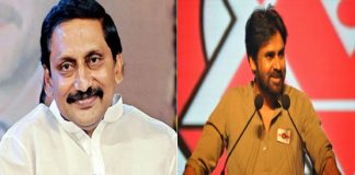 Kiran kumar reddy shifting to janasena