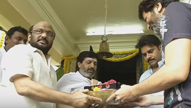 pawan trivikram new movie launch video