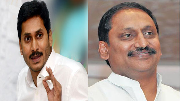 political twist jagan calling kiran kumar
