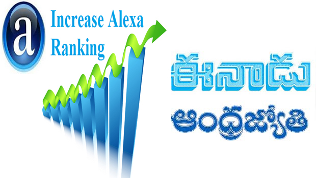 andhra jyothi crossed to eenadu in alexa rankings
