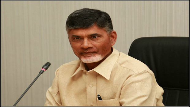 chandrababu viewsabout currency,currency values,chandrababu about currency