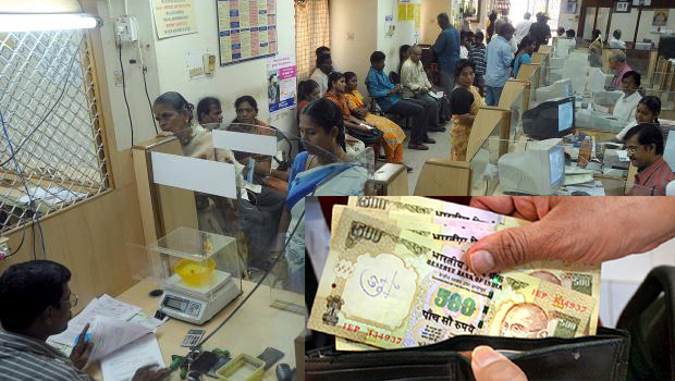 all the banks in the country would remain open this saturday and sunday said reserve bank of India