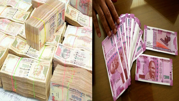 will black money converted to white money