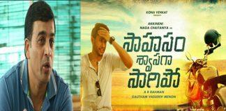 dil raju said about naga chaitanya sahasam swasaga sagipo movie