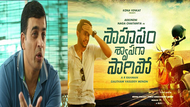 dil raju said about naga chaitanya sahasam swasaga sagipo movie