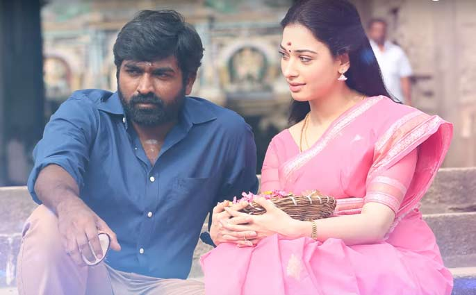 Dharma Raju MBBS Title For Kollywood Dharmadurai