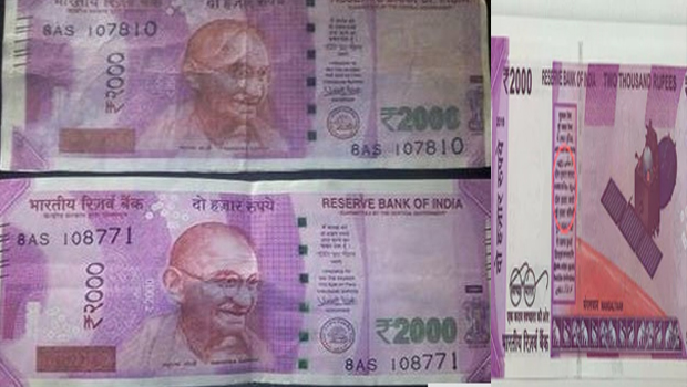 2000 rs duplicate notes used in chikmagalur onion market