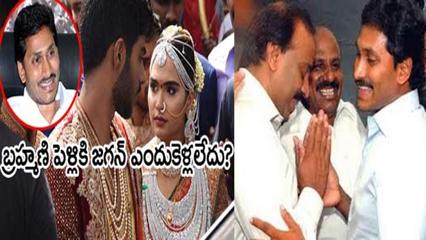 jagan not attend gali janardhan reddy daughter wedding