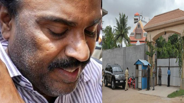 gali janardhan reddy crying when he is saw his pets