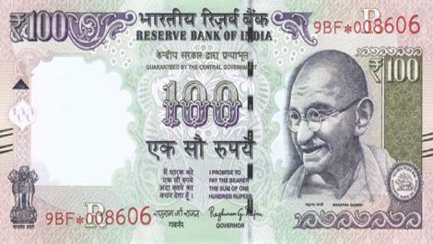 100 rupee note got higher position