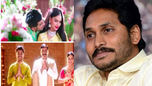 gali daughter marriage bjp leaders coming doubt but jagan will coming