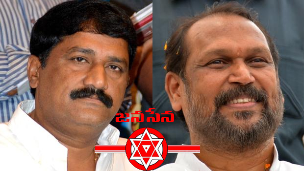 ganta srinivasa rao and konathala ramakrishna jumped in pawan kalyan janasena party