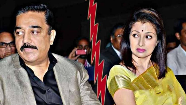 kamal haasan and gautami part ways after living together for 13 years