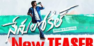 nenu local teaser