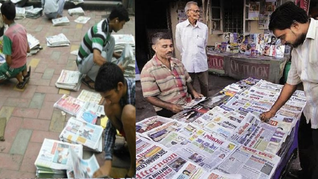 Manipur to Go Without Newspapers for Month