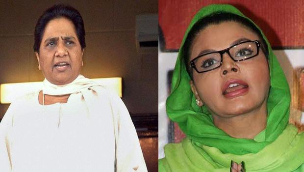 Ramdas Athawale said Rakhi Sawant against mayawati