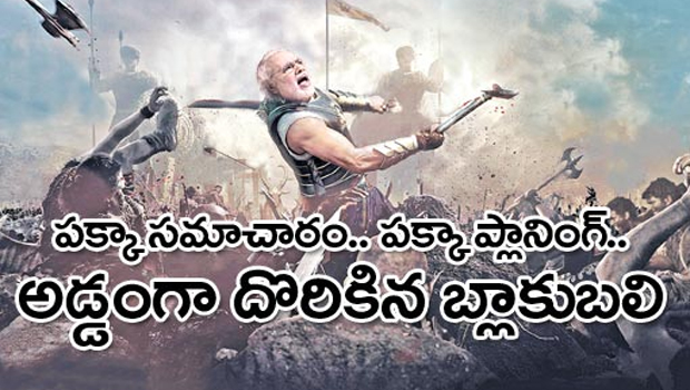 Bahubali producers raided 60 crores