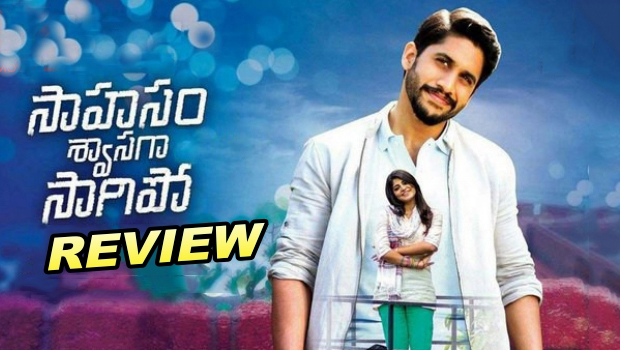 sahasam swasaga sagipo movie review