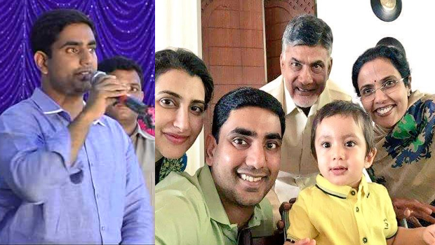 nara lokesh said my role model is my family