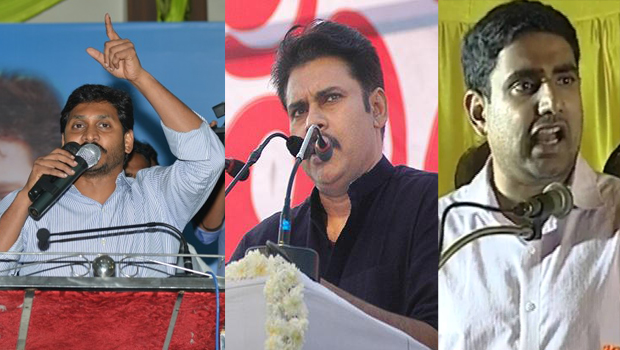 jagan pawan kalyan nara lokesh political leaders target only youth