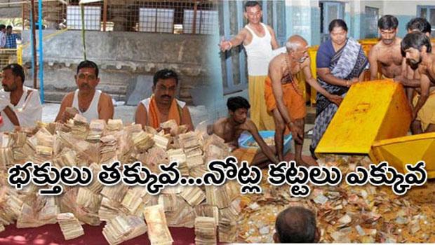 TTD allocated exra hundies in temple permisses