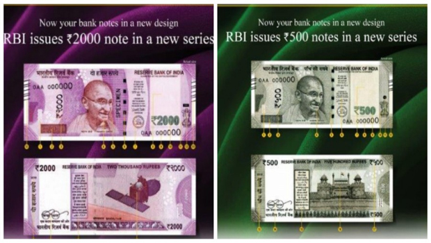 new 500 rs and 1000 rs notes in india