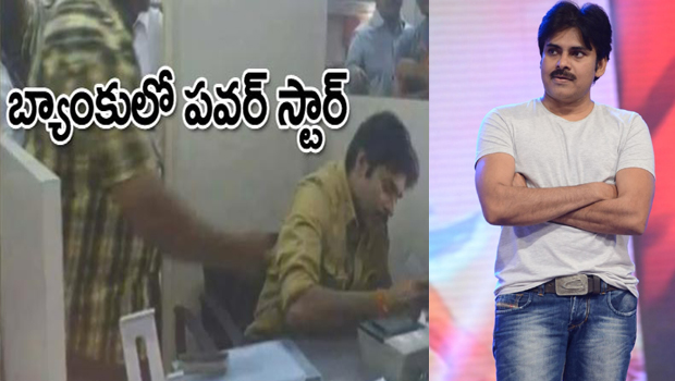 Pawan Kalyan at Bank for Rs 500 1000 rupees notes Exchange
