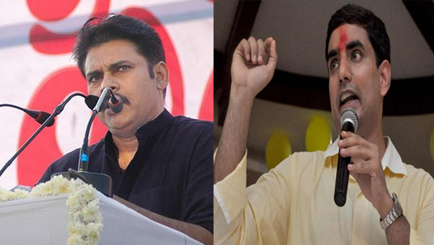 pawan kalyan comment on ap ruling corruption nara lokesh reaction about pawan comment