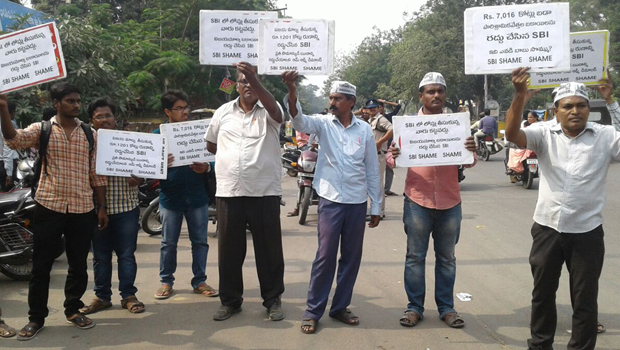 sbi bank deposite holders strike in sbi bank